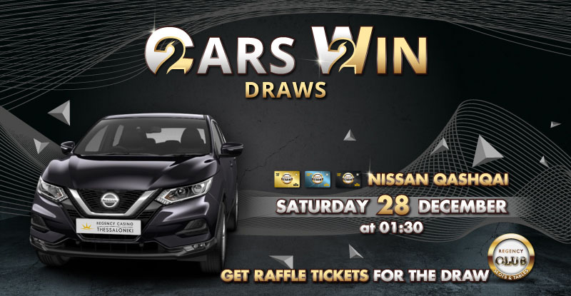2 Cars 2 Win Draws web 001 12