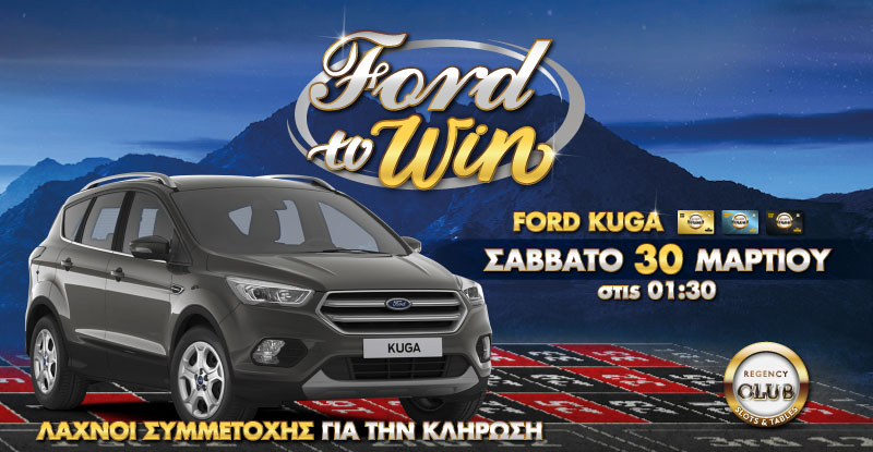 Car Draw Ford website 001 12