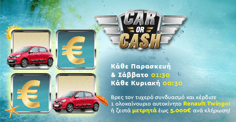 Car or Cash Website 001 01