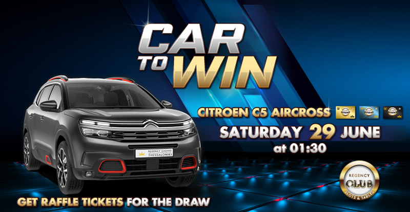 Citroen Car to Win web 001 11
