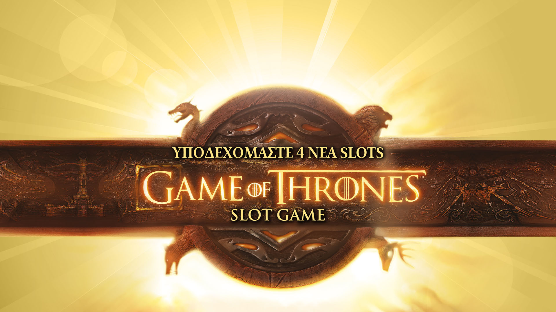 Game-of-Thrones-New-Slots_Slideshow-001-01
