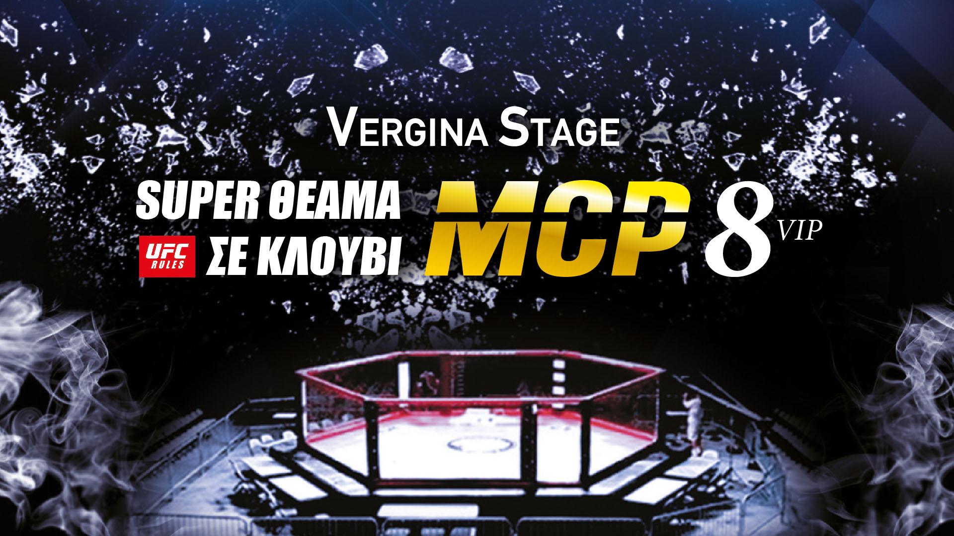 MMA-Slideshow-001-01