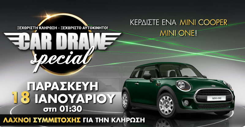 Mini Cooper Klirosi Website 002 800x415 GR