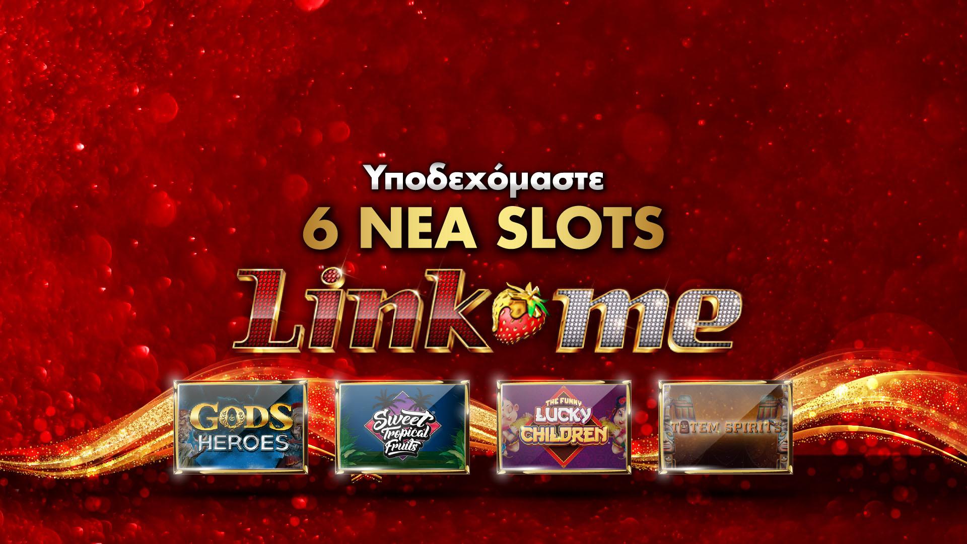 Nea-Slots---Link-Me_Slideshow-001-01