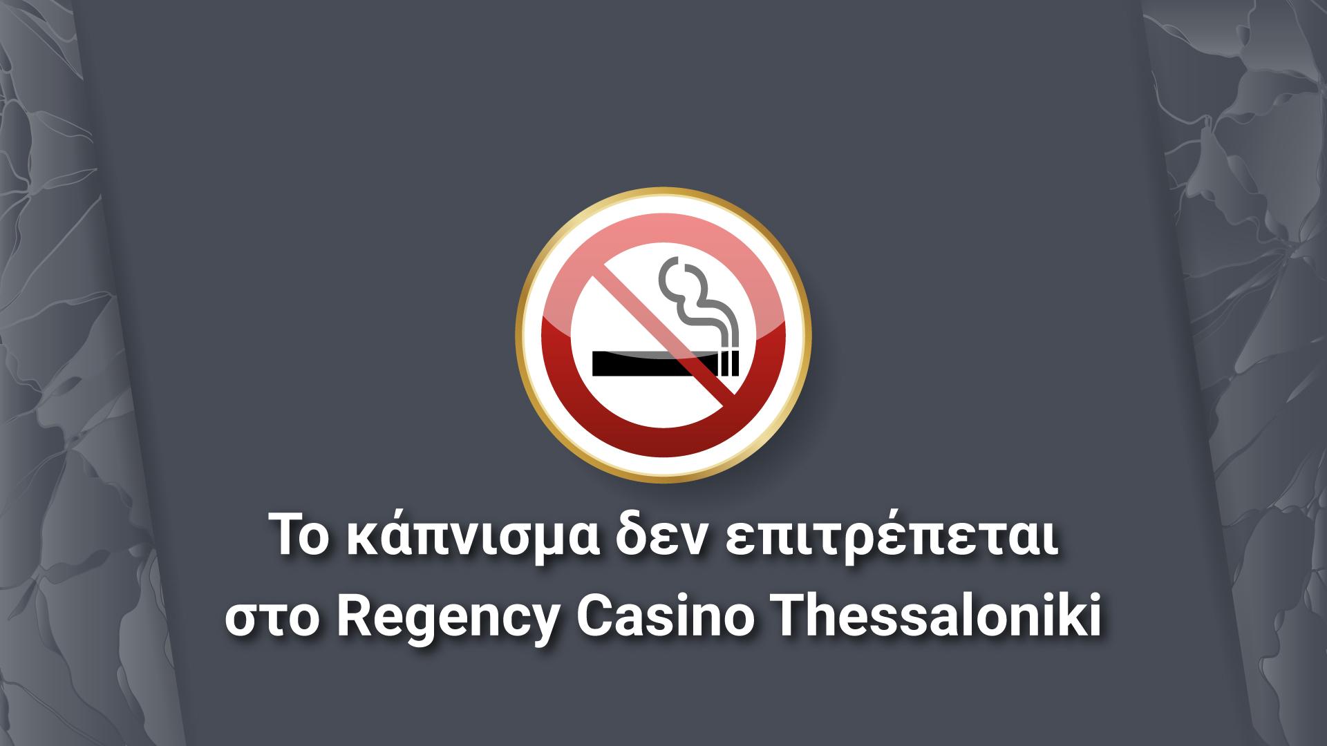 No-Smoking_Slideshow-002-01