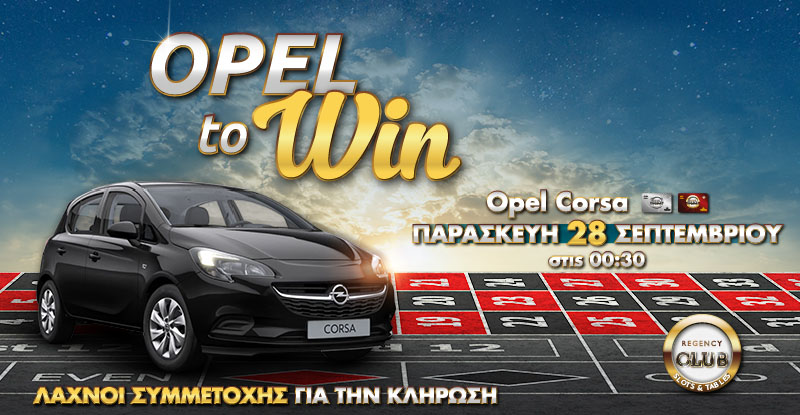 OPEL Draw website 001 01