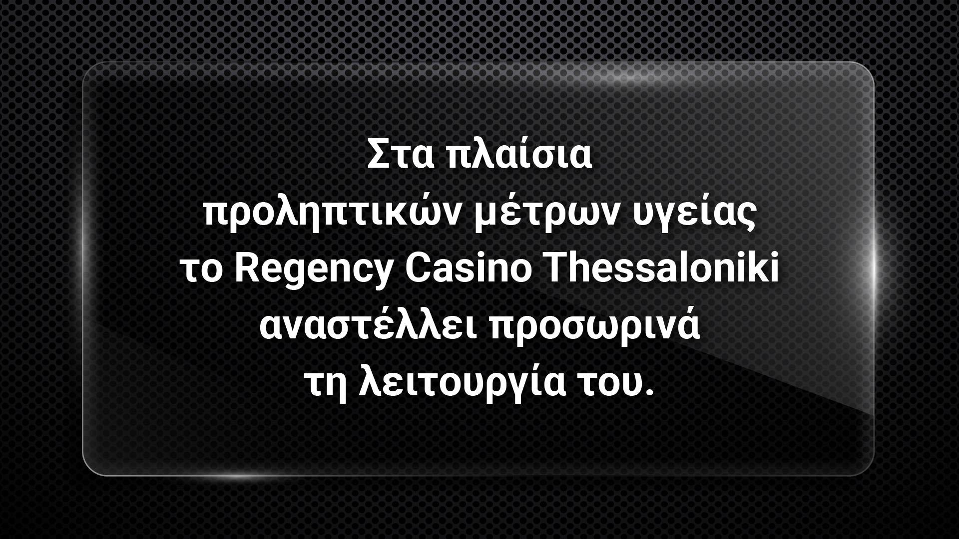 Regency_Casino_Corona_Slideshow_001-01