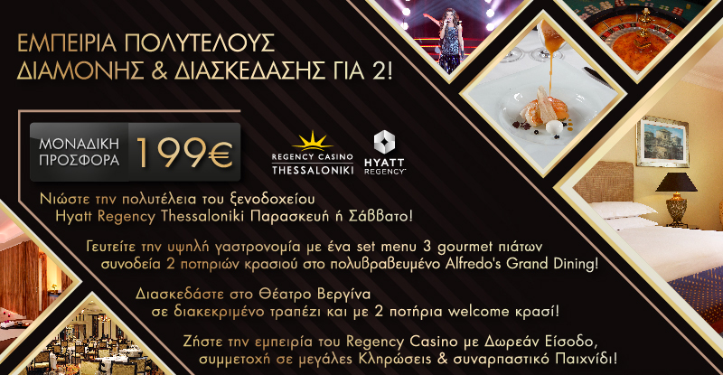 Regency Casino Hyatt Offer GR 003 800x415 EN B
