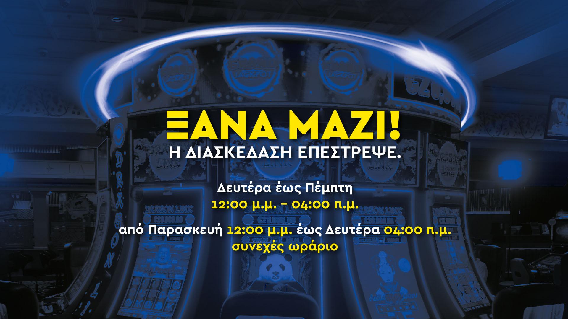 ksana_mazi_Slideshow_001-01